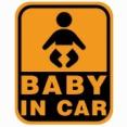 車「BABY IN CAR」←だから何?????