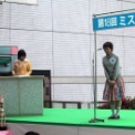 2002年 第18回ミス茅ヶ崎コンテスト(8番)