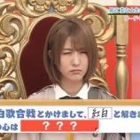 『欅坂46土生瑞穂のなぞかけが異次元すぎる!笑【欅って、書けない?】』の画像