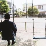 『ホリエモン「日本がおわってんじゃなくて、『お前」が終わってんだよ!」』の画像
