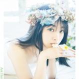 『大人美人になった原田葵のソロショットが公開!【欅坂46ファースト写真集『21人の未完成』】 』の画像