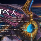 『【ドラスラ】2月25日(火)メンテナンス内容のご案内』の画像