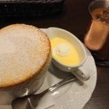 『ふわっふわ、とろっとろの窯焼きスフレ@星乃珈琲店(モザイクボックス川西店)』の画像