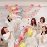『【乃木坂46】めっちゃ楽しそうw 生田絵梨花、プライベートバースデーパーティーの模様が公開!!!』の画像