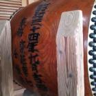『太鼓二』の画像