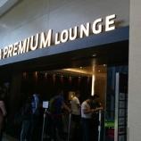 『【クアラルンプール空港(KLIA)】ANA指定の新旧ラウンジ巡り----『Plaza Premium Lounge』vs 『Golden Lounge』-----』の画像