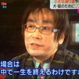 『情報_2月・3月のTV出演』の画像
