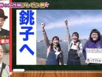 【日向坂46】丹生ちゃん、みーぱん、ハッピーオーラ溢れすぎwwwwwwwwww