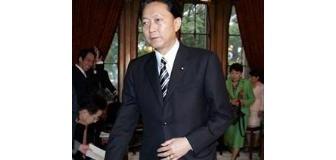 鳩山首相が公職選挙法違反で告発されるよー!