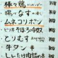 【5月】今月のオススメメニュー【GWは2日のみ休み】