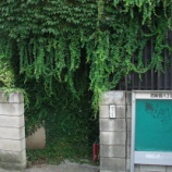 『西新宿8丁目の攻落 〜蒸発する町』の画像