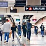 『【香港最新情報】「MTR、深圳地下鉄13号線を建設」』の画像