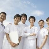 『医療と介護・転職相談・求人情報・人材紹介 | 地域に根付いた顔の見えるマッチングサービス』の画像