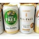 日本酒メーカー「お願いです。転売屋から高く買わないで」