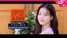 IZ*ONEカムバックショー「BLOOM*IZ」ティーザー映像公開