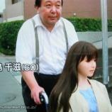 『テレビドキュメンタリー「NONFIX」僕の恋したラブドール。』の画像