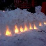 『呑香稲荷神社夢明かりの実施について(予定)』の画像