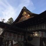 『滋賀県へ』の画像