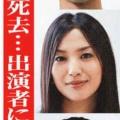 9/10(金)尼崎競艇( ・ω・)たまにボートするか