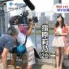 Not yet新曲「ヒリヒリの花」MV解禁