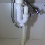 『洗面台排水管水漏れ 大阪市都島区 -排水パイプ水漏れ-』の画像
