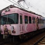 『京阪大津線ラッピング電車「響け!ユーフォニアム」編』の画像