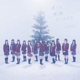 『[CDリリース情報]=LOVE(イコールラブ) 2ndシングル「♪僕らの制服クリスマス」 Type-A【初回仕様限定盤】 商品仕様について』の画像