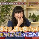 笑っていいとも、指原莉乃の軌跡。他、HKT48のおでかけ「20億円で?」