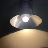 『【キャンプ】LEDライトのランプシェードを自作する』の画像