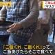 【妖怪】「ご飯くれ」、男が民家に押し入り強盗するも何故かマスク10枚残し逃走