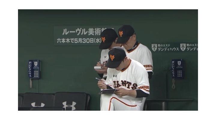 巨人は高橋監督と村田ヘッドが全く噛み合っていない!?