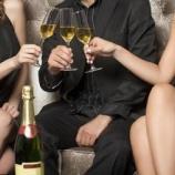 『【悲報】キャバクラは罰ゲーム!こっちが気を遣って喋って、そいつが飲む酒の金を取られ、指名料を取られるとかなにこれwww』の画像