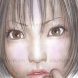 『写真を使用しないで女子の顔_(正面)を描いてみる』の画像