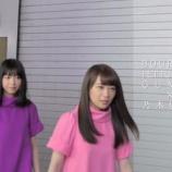 『【乃木坂46】『フェットチーネグミ』CMメイキング&寺田蘭世限定ムービーが公開!!!』の画像