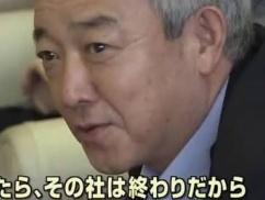 日本政府「マスコミが一切報道しないけど中国を経済的に潰すことが決定しました」