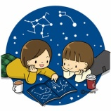 『星と星座のイラスト』の画像