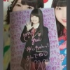 NMB48のドラ1柴田優衣の直筆写真が凄い件