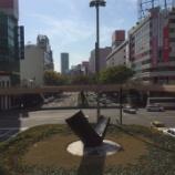 『■ハイテクベンチャー企業、経理管理職の求人(神奈川県茅ヶ崎)』の画像