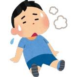 『10月は子どもの疲れが出やすい?』の画像