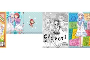 【ミリマス】『アイドルマスター ミリオンライブ!』blooming clover5巻&ブランニューソング2巻 店舗特典が公開!