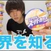 【動画】【検証】アイス何個食べれば腹は壊れるのか?