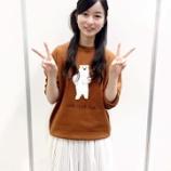 『【乃木坂46】『琴子は変な服が好き。美少女すぎるから一般人に溶け込むようにしてる・・・』』の画像