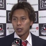『【松本山雅FC】昨季限り退団のMF中美慶哉が JFLのFCマルヤス岡崎へ加入することを発表‼ 2020シーズンの22試合に出場 1得点』の画像