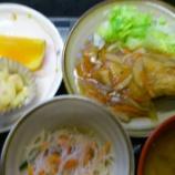 『今日のあべQ(鯖の唐揚げ野菜あんかけ)』の画像