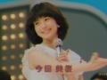 今田美桜の昭和アイドル感wwwwwwwwwwwwwwwwwwwwwww