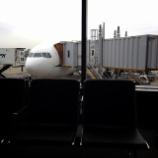 『【ミラノサローネ2013】 成田空港で出発待ち』の画像