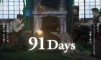 91Days 第10話 「誠実の証」
