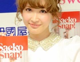 紗栄子がノーブラ宣言 誰得wwwwwwww