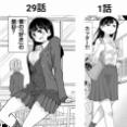 【僕ヤバ】桜井のりお先生、女子中学生とは思えない山田杏奈さんを御絵描きになられる【僕の心のヤバイやつ】