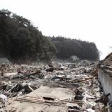 『東日本大震災.あの日から7年』の画像